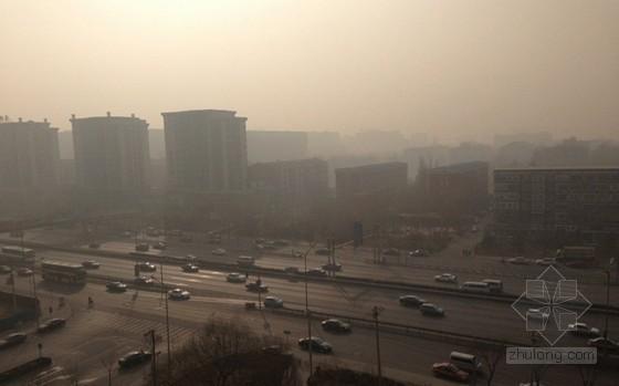 北京发布2013年清洁空气行动计划 治理大气污染