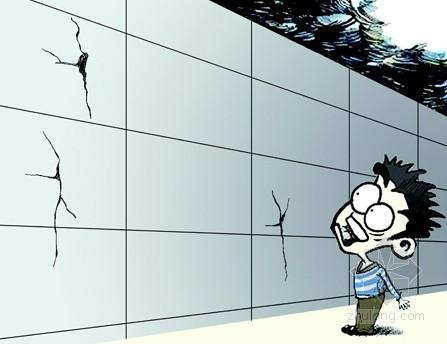多个小区楼房墙裂 疑城轨施工所致