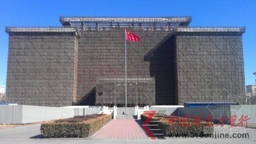 天津武清区政府被指耗资过亿翻新办公楼