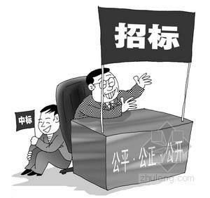 南京国博一项目被曝竞标存疑 监管单位拒绝回复