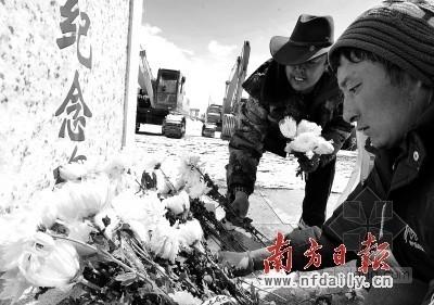 """西藏公布""""3·29""""滑坡灾害成因"""