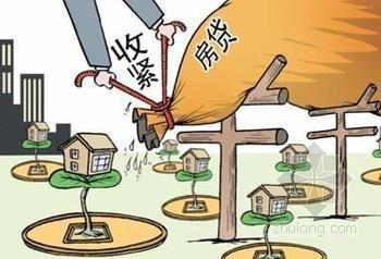 京公积金贷款月还款额不低于其收入50%