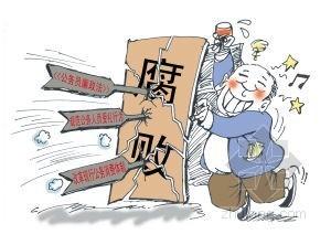 云南数个政府项目被曝招标黑幕 曝料称涉案达百人