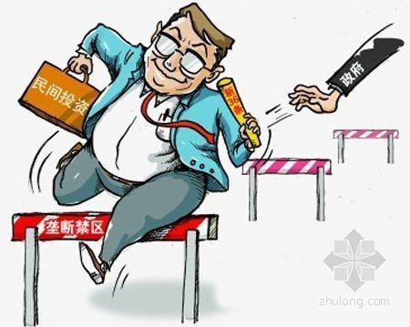 """江西120个项目向民间资本敞""""怀抱""""投4244亿元"""