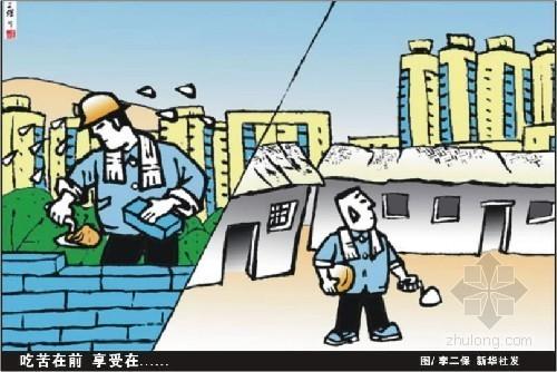 四川:51家公司拖欠工程款和工资被通报