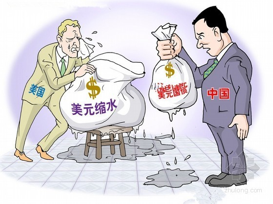 中国正考虑将3.4万亿外储部分投美房地产