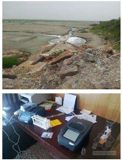 南京上海宁波化工企业周边测试水质空气情况