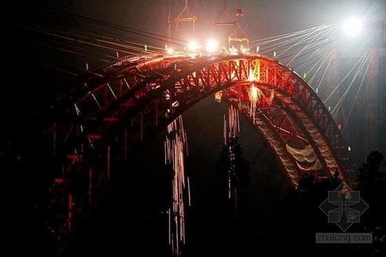 恩黔高速公路特大桥钢拱泵送混凝土刷国内记录