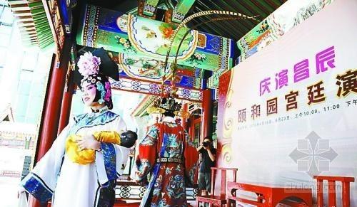 北京园博馆公园文化周开幕 一周一园展示公园文化