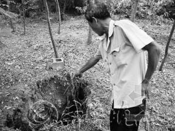 废弃井填埋资料下载-山东枣庄地面塌陷面积超160平方公里