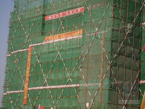 2013年青岛建筑模板脚手架及施工技术展览会