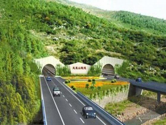 四川凤凰山隧道开工 凿穿2000多米