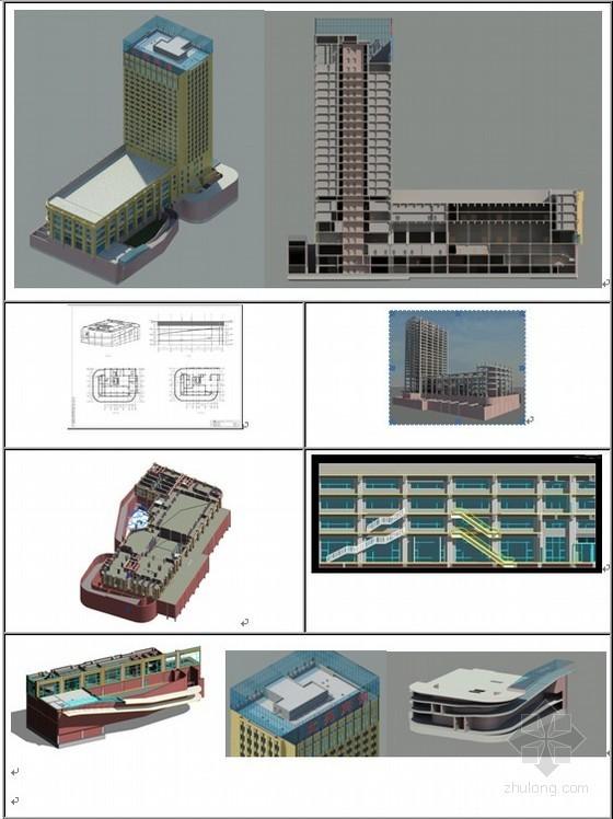 北京北苑宾馆改扩建工程