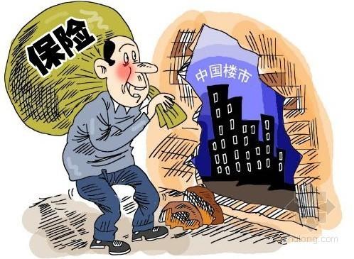 中国平安投资地产6年增3倍超50亿 成险企房哥