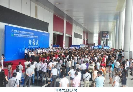第九届青岛国际建博会、第七届青岛国际建筑节能博览会 圆满落幕