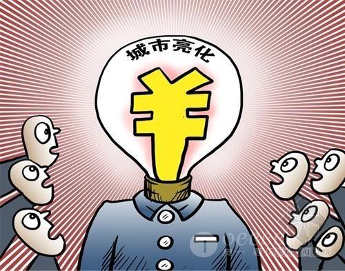"""广东2800万粉刷临江建筑引质疑被指""""面子工程"""""""