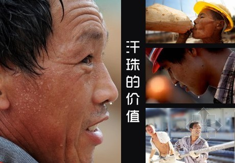 上海建企防暑降温费 建筑民工也有份