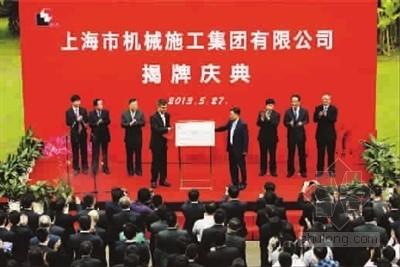 BIM助力上海中心钢结构幕墙一体化施工任务
