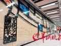 广州地铁6号线设文化墙造价百万可赏历史沉淀