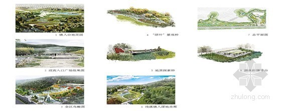 南京汤山国家地质公园博物馆