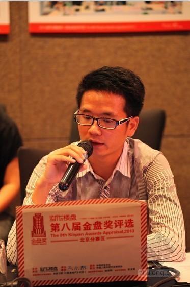 第八届金盘奖北京赛区评选顺利落幕