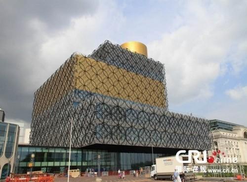 欧洲最大公共图书馆落成造价近2亿英镑