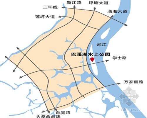 湘江巴溪洲投资2.3亿建千亩水上公园 2014年开园