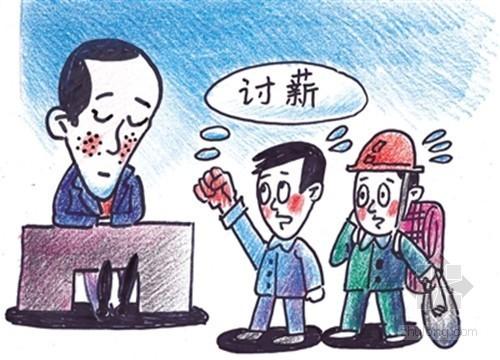 徐州校安工程欠7000万未还 新项目又开工负债累累