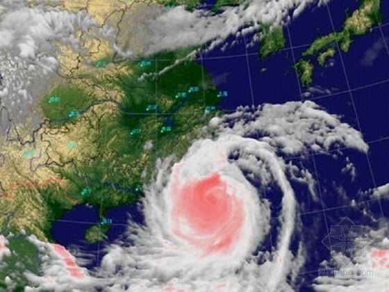 """交通部:紧急启动防超强台风""""天兔""""预案"""