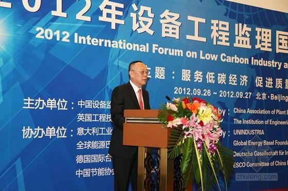 2013年设备工程监理国际论坛拟于11月在京召开