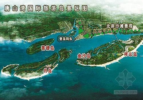 河北投资900亿建唐山湾国际旅游岛深陷烂尾僵局