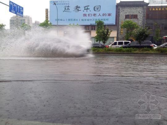 """宁波内涝成""""东方威尼斯"""" 水泵严重断货"""
