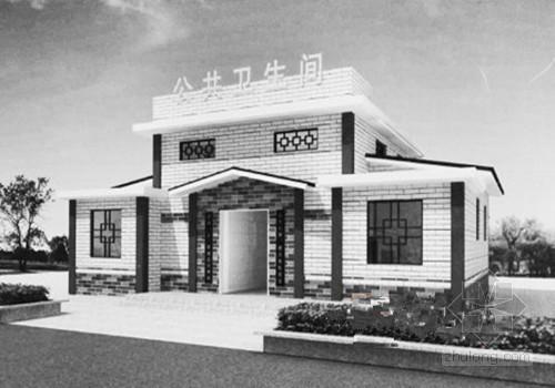 """江西九江耗资40余万元建""""星级公厕""""引质疑"""