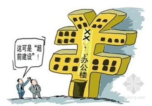 徐州铜山:斥资2亿建办公楼涉嫌超标疑问重重