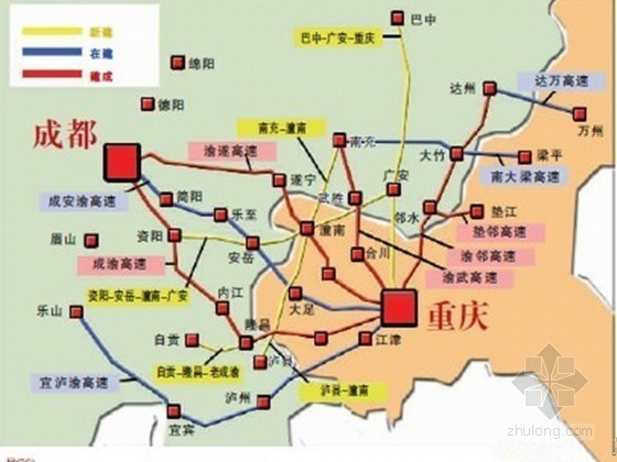 川渝拟建省际接线高速公路