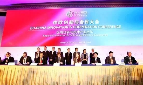 成都建中国首个智慧流域研究院