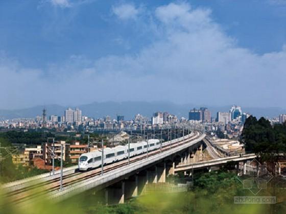 《城市轨道交通运营管理规范》国标发布
