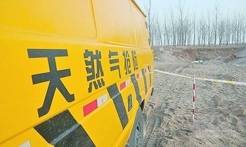 河北天然气管道泄漏事故:或为非法采砂所致