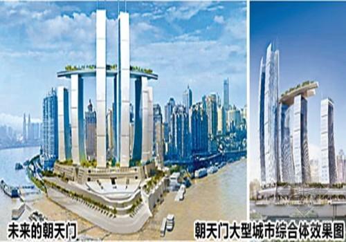 """重庆210亿建8座摩天楼 为朝天门""""扬帆"""""""