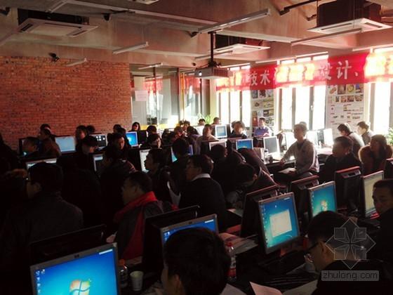 """BIM技术在勘察设计、施工中应用培训班""在京举办"
