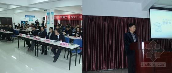 南方泵业2013年媒体见面会在杭召开