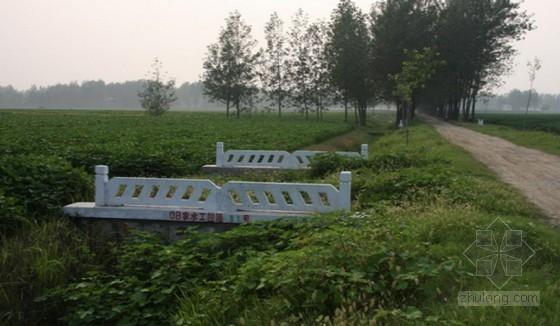 """发展高效节水灌溉 破解农业""""水瓶颈"""""""