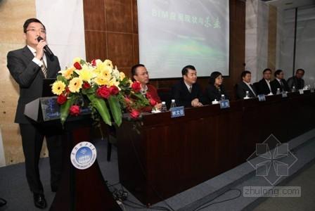 """""""中国BIM应用现状与未来""""论坛在广州举行"""