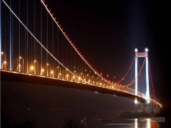 世界第一千米跨径桥竣工通车