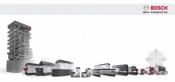 博世热力技术喜获2013Focus公共设计类银奖