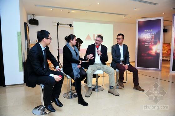 2014AIM国际设计大赛正式启动 现面向全球征集作品
