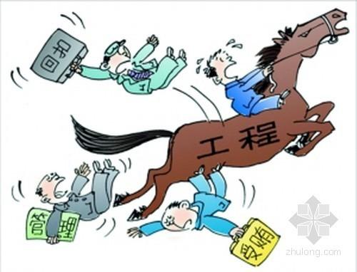 广州污水治理公司经理因南湖截污工程落马