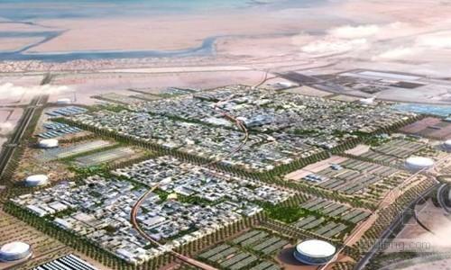 """世界首个无碳城市""""马斯达尔城"""""""