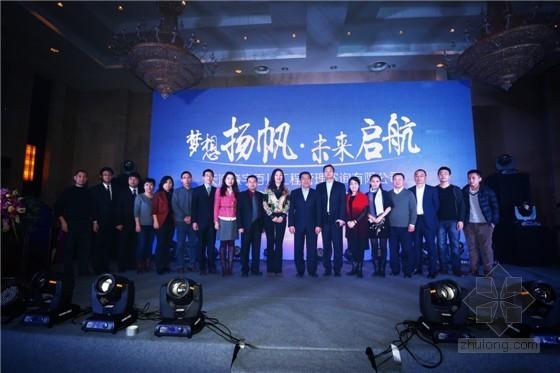 百川公司2014年会暨BIM及绿建新技术推介会在津举行
