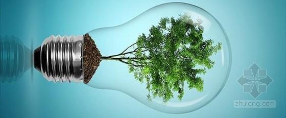 科学家研发新生物燃料电池 效率100%